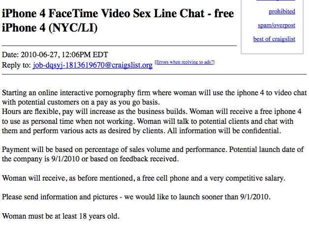 iPhone Facetime Will Change Everything